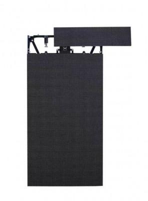 Uniview 5.9mm LED tile