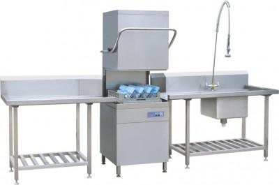 Commercial Dishwasher rentals