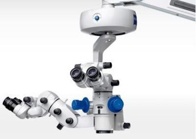 Surgical Microscope rentals